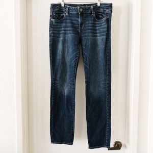 american eagle outfitters | super stretch skinny